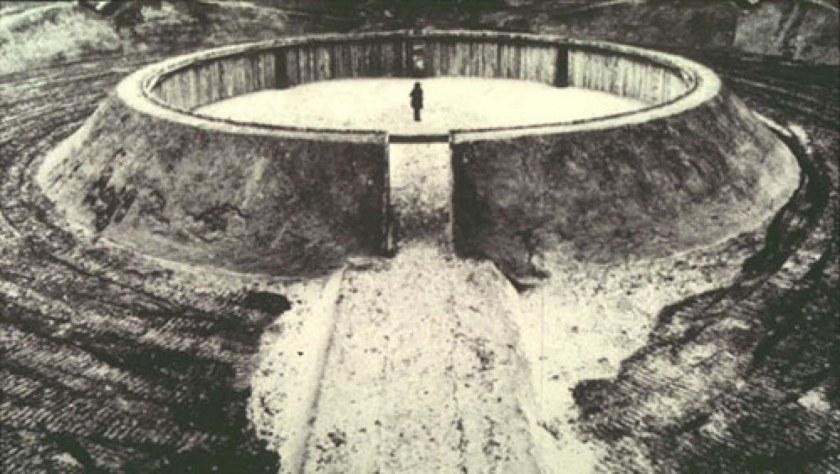 observatory-1997