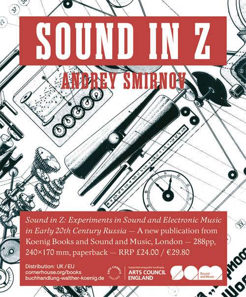 soundinz_wire